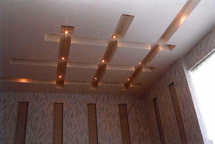 textured Different Ceiling Designs