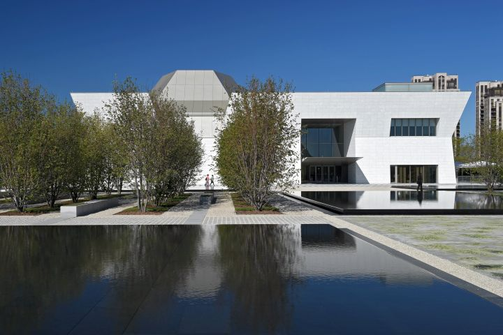 aga khan museum entrance