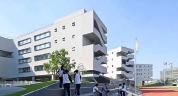 featured image of Garden School Beijing field yard